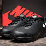 Кроссовки Nike Air Max,мужские,комбинированный,черный