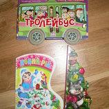 Книги-Игрушки для малышей