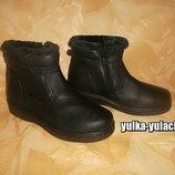 Зимние теплые ботинки Сбоку на молнии