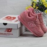 Кроссовки женские New Balance 574 pink