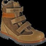 Ботинки ортопедические 4Rest Orto