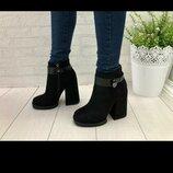 Замшевие шикарные женственные ботильоны ботинки