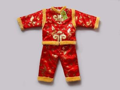 Продаю 9-12 месяцев Новый карнавальный костюм Восточный, практически Санта. Сток с биркой в упаков