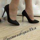 Туфли-Лодочки М Классика , эко-замша