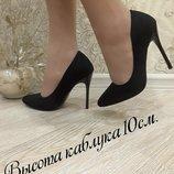 Туфли-Лодочки М Мадам , эко-замша