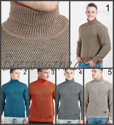 Классный теплый свитер, двойная вязка, мужской свитер под горло, светри чоловічі, мужской свитер