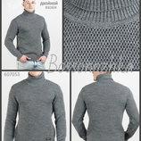 разные цвета теплый свитер под горло вязаный Украина, двойная вязка
