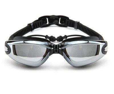 Плавательные очки для ныряния- 2557