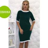 Платье-Футляр Тиффани большие размеры