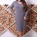 Платье Виола батал