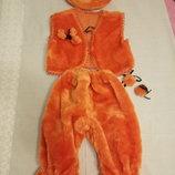Новогодний костюм мандаринки, апельсинки, тыквы