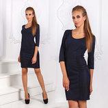 Элегантное женское платье средней длины 1533 Трикотаж Кокетка Клинья Полоска .