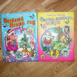 Книги для малышей.