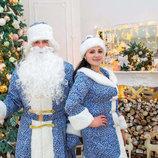 Элитный костюм Деда Мороза жаккардовый