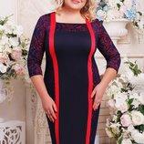 Праздничное платье большого размера Каролина, 52-62рр