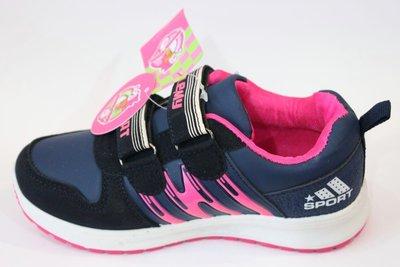 10b8d5889b9f Очень красивые кроссовки для девочки Alemy р. 31, 32, 34, 35
