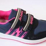 Очень красивые кроссовки для девочки Alemy
