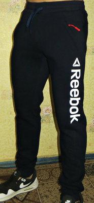 Спортивные штаны теплые Reebok на манжете зауженные синие.