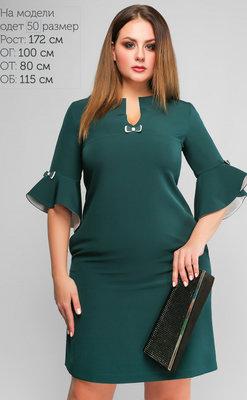 53748da60de Прелестное Платье Алин А Образного силуэта 44-56р  670 грн ...