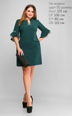 b676e24925b Прелестное Платье Алин А Образного силуэта 44-56р. Previous Next