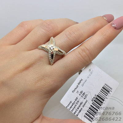Шикарне срібне кольцо 5a59e95a87acb