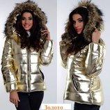 Хит 2019 Зимняя куртка Золотая куртка золотистая куртка р.46