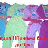 Пижама для девочки байка с принтом до 9 лет распродажа