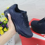 Кроссовки Nike Ultra Moire dark blue 36-41р