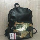 Рюкзак трендовый рюкзачек с паетками пайетками пайетки черный
