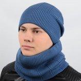 Стильный мужской комплект из шапки и снуда 56-58, разные цвета