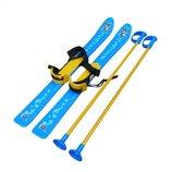 Лыжи детские 75 см