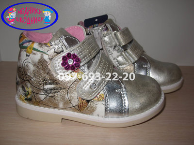 Ботинки на девочку арт. А-7273-S р. 22-27 С. Луч демисезонные ботинки на дівчинку демісезонні