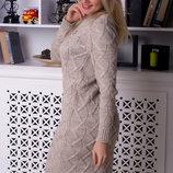 Платье вязаное приталенное теплоеженское