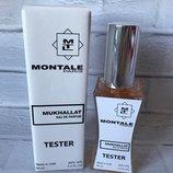 Мontale Mukhallat eau de Parfum тестер 60 мл унисекс