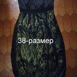 Нарядное платье на подкладке в состав входит шелк и вискоза