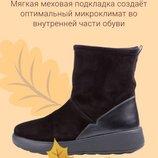 Зимние женские ботинки натуральная кожа цвет