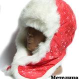 Качественная зимняя шапка, шапочка, ушанка Boobon на синтепоне на 9 лет и старше