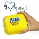 Ланч бокс Я люблю Украину