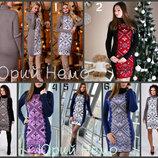Платье вязанное теплое 44-50 Ольга вышиванка Украина