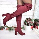 Женские замшевые сапоги ботфорты