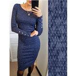 Платье ангоровое Перрис с декоративными пуговицами на рукавах