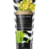 Увлажняющий крем для рук Османтус и Лемонграсс серии Orangerie
