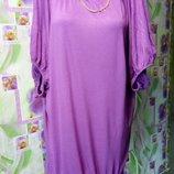 Яркое фирменное платье-туника Фуксия
