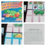 Игра-Лото для детей от 3-х лет Есть ли в саду или на огороде Классификация предметов Распродажа