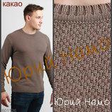 цвета, весенне-летний свитер