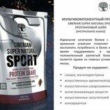 Siberian Super Natural Sport. Протеиновый шейк натуральное какао 500 г .