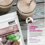 Body Compliment Натуральный питательный коктейль натуральное какао и имбирь 350 г .