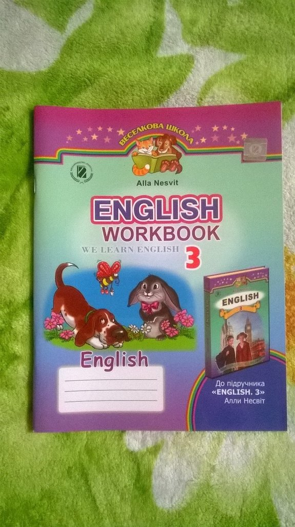 Learn 3 english aiia we english nesvit гдз workbook клас