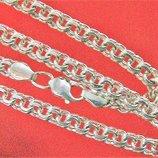 Цепочка серебро 925 проба 44,64 гр длина 50 см Бисмарк