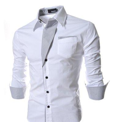 Рубашка приталенная M, L, XL, XXL белая код 2